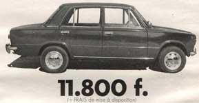 стоимость ВАЗ-2101 во Франции