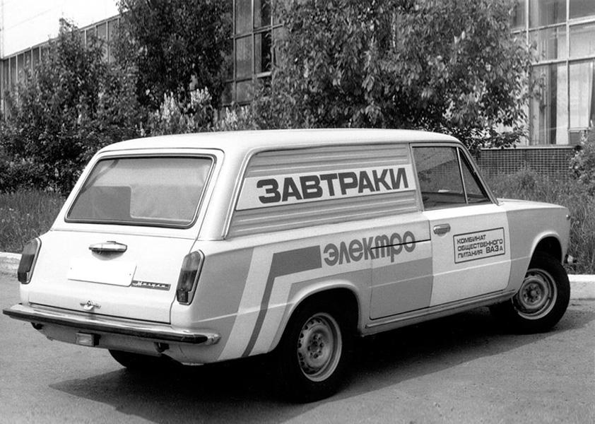 http://denisovets.ru/vaz/vazprototips/VAZ2801_3.jpg